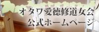 bn_otawa.jpg